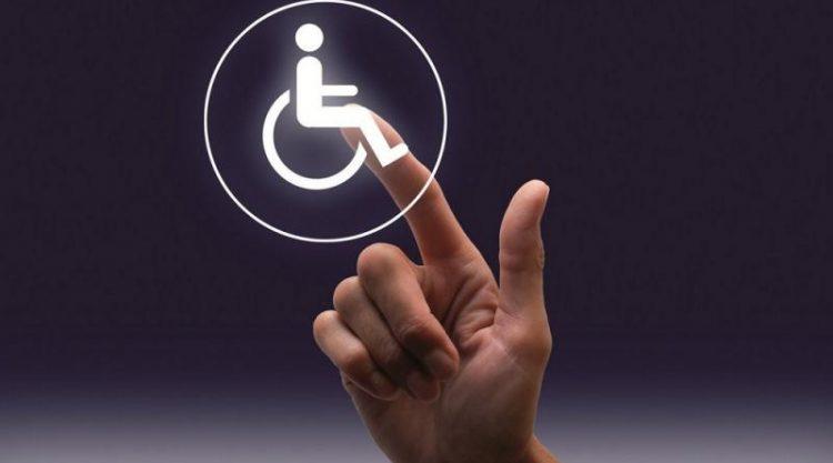 В Казахстане ежегодно порядка 50 тысяч человек впервые признаются инвалидами