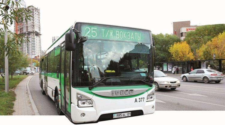 628 автобусов Астаны доступны людям с особыми потребностями
