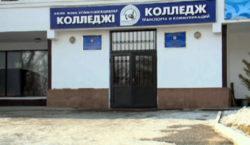 В Павлодаре построят 3 общежития, в которых будут жить студенты…