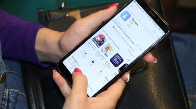 Мобильное приложение «Darmen» будет оповещать алматинцев о землетрясении