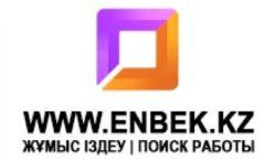 Свыше 135 тыс. казахстанцев трудоустроились посредством электронной биржи труда в…