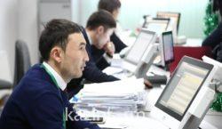 Сколько госуслуг в Казахстане переведено в электронный формат