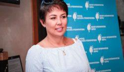 Аружан Саин стала детским омбудсменом Казахстана