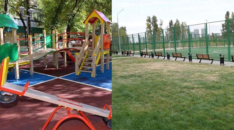 Алматинцы смогут реализовать свои проекты по благоустройству городского пространства