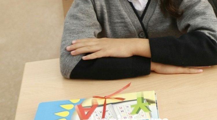 Столичным школьникам из малообеспеченных семей будут выдавать денежные сертификаты