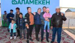 100 семей в Арыси получили новое жилье