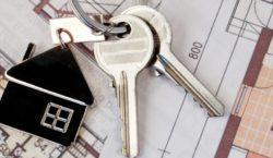 Прием заявлений на постановку в очередь на жилье приостановят в…