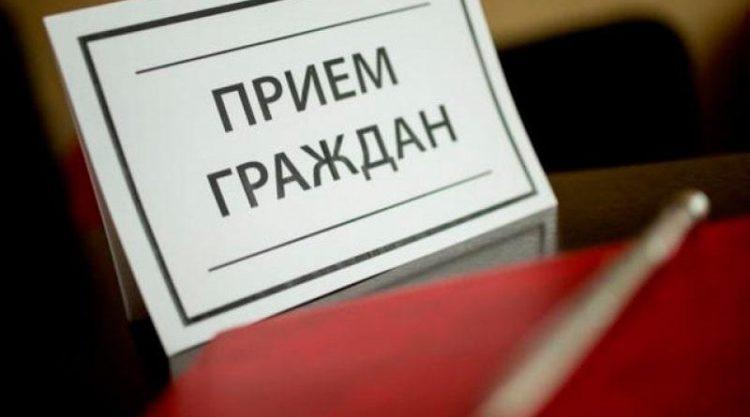 Единый день приема граждан пройдет в Казахстане