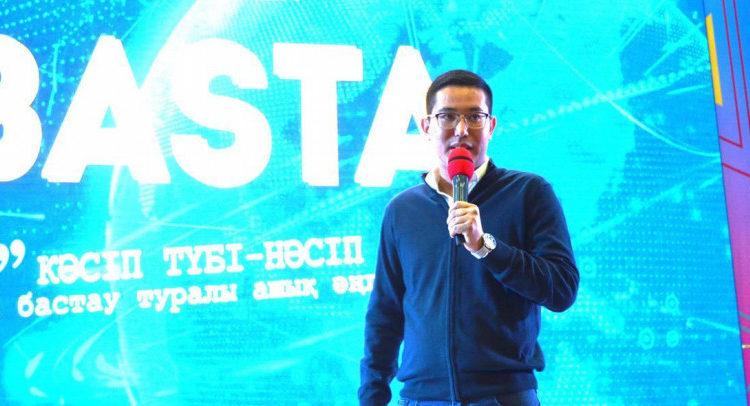 Карагандинскую молодежь приглашают на форум «BASTA»