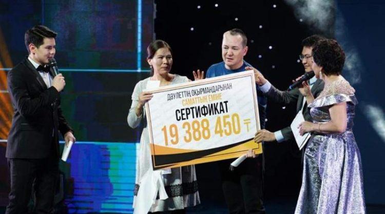 Казахстанцы за сутки собралисвыше 19 млн тенгена лечение молодого человека