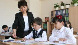 Масштабная олимпиада для учащихся сельских школ стартовала в Казахстане