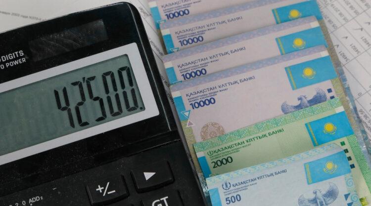 Внесены изменения в правила выплаты 42 500 тенге