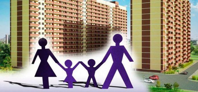 Как получить услугу о «назначении жилищной помощи» онлайн: Пошаговая инструкция