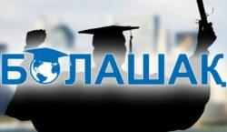 Опубликован список обладателей стипендии