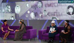 Телепроект по поиску пропавших людей стартует в Казахстане