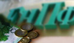 Минимальную гарантированную пенсию планируют ввести в Казахстане