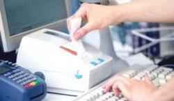За информацию о невыданном чеке или отказе в приеме банковской…