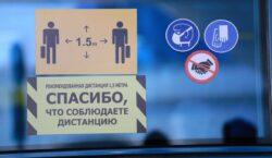 Внесены изменения в постановление о карантине в Нур-Султане