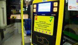 Карты для безналичной оплаты проезда в автобусах Костаная можно приобрести…