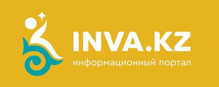 Inva.kz информационный портал социальных новостей Казахстана.  Инва кз