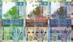 С 1 февраля в Казахстане перестанут принимать банкноты «с рукой»