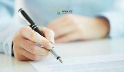Соглашение о пенсионном обеспечении трудящихся стран ЕАЭС вступило в силу
