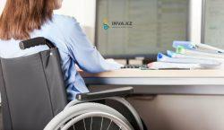 Чиновники РК и «Инвалиды»