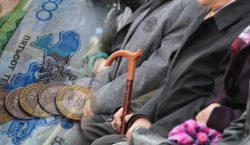 В Казахстане оцифруют процесс назначения пенсий и пособий