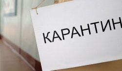 Каким объектам разрешили работать в Северо-Казахстанской области