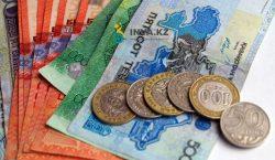 Алименты и вознаграждения по депозитам в Казахстане не облагаются пенсионными…