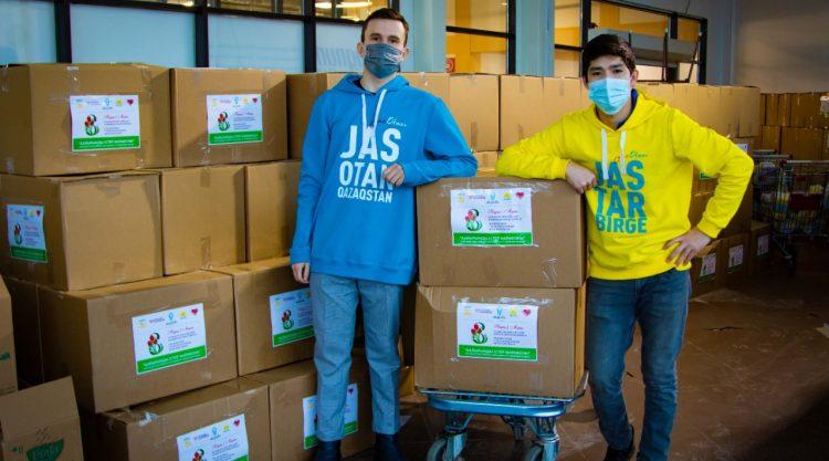 В Нур-Султане более двух тысяч малообеспеченных семей получат продуктовые корзины