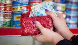 За чертой бедности: Что происходит с прожиточным минимумом в Казахстане?