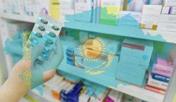 Лекарство за миллиард: почему Минздрав РК не регистрирует препарат для…