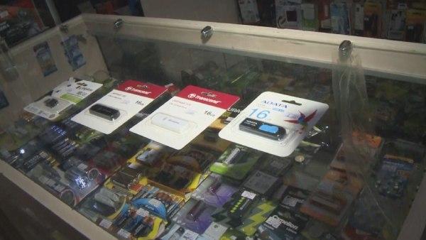 Мемлекеттік мекемеде құны ноутбук құнына тең болатын флешка сатып алмақ болған