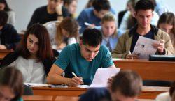 Акимат Алматы выделит гранты на дополнительное образование для детей