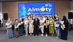 В Алматы в День города 227 многодетных семей получили ключи…